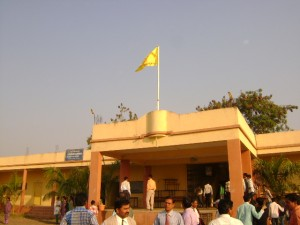 Our College Building
